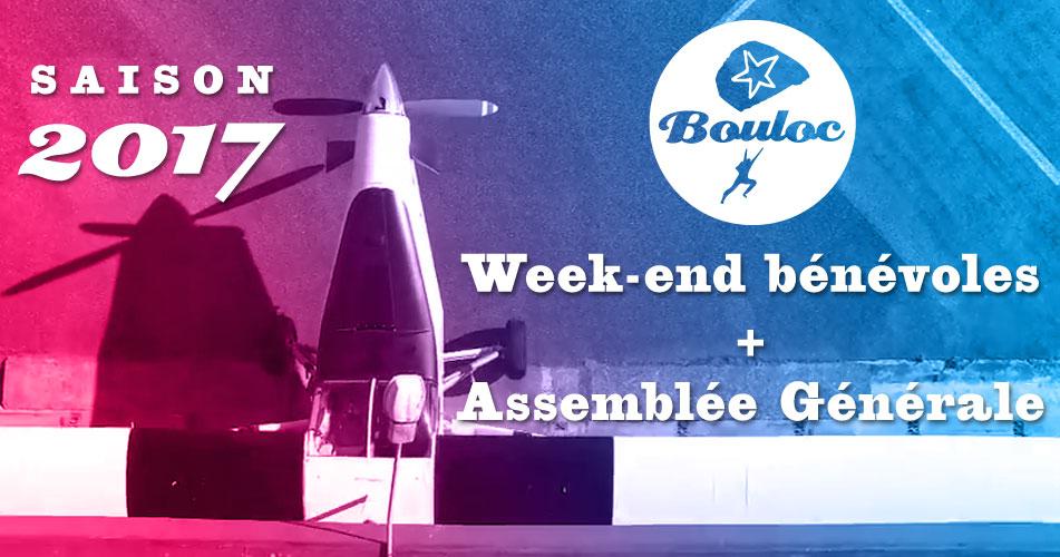 Bannière web pour le week-end bénévoles 25 et 26 février et assemblée générale 2017 le samedi à 17h00