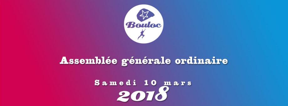 Bannière web pour l'assemblée générale ordinaire Samedi 10 mars 2018