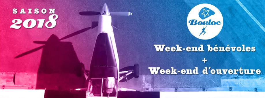 Bannière web week-end bénévoles 24 et 25 février et week-end d'ouverture 3 et 4 mars 2018
